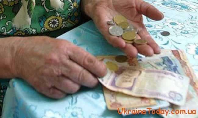 перерахунок пенсії в 2018 році в Україні
