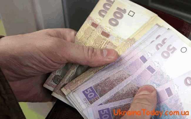 мінімальний прожитковий мінімум на 2018 рік в Україні