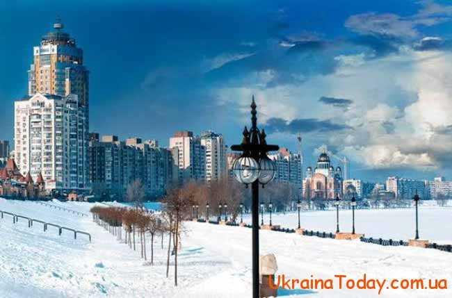 Погода на січень 2018 в Києві