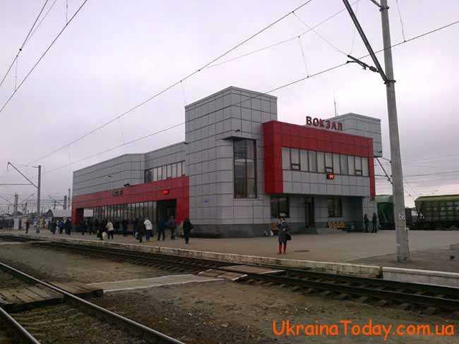 Напрямок Фастів-Київ