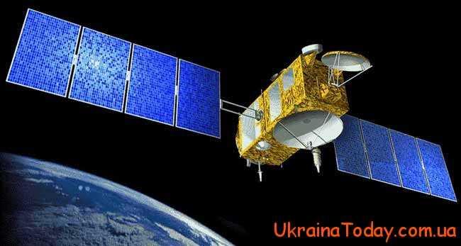 нові параметры спутника