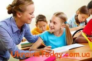 Вчитель – це дуже поважна та незвична професія
