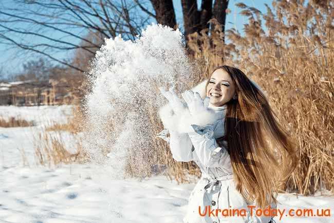 молода українка