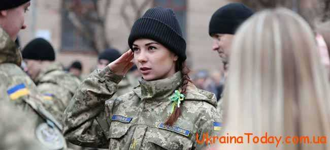 про скорочення військовослужбовців в 2018 році в Україні
