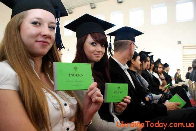 Навчання в Польщі 2018 приваблює чимало української молоді
