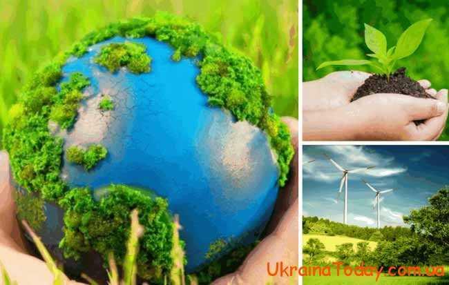 день Довкілля в Україні 2018