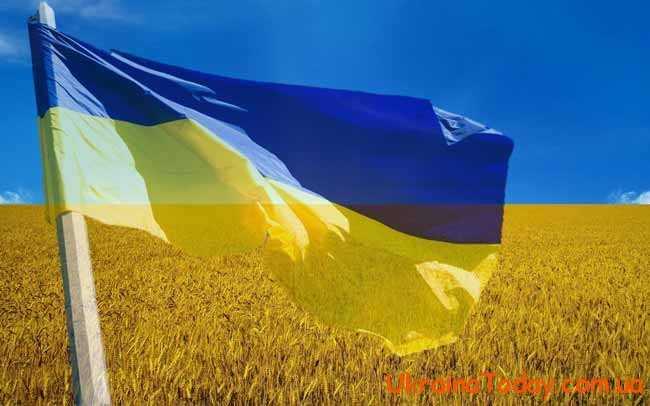 проведення дня Прапора в Україні