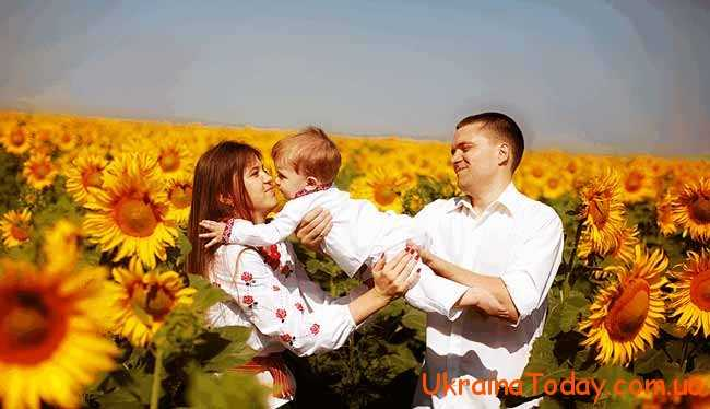 Родина – це любов, підтримка, довіра, сила, щастя