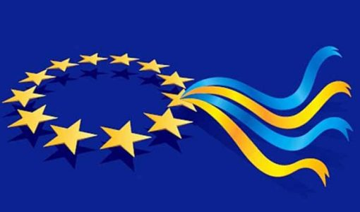 багато говориться про інтеграцію України в Європу