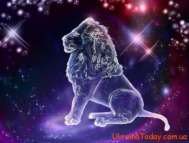 для Левів