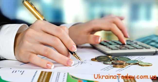 Індексація за лютий 2018 року в Україні – це один з багатьох елементів змін
