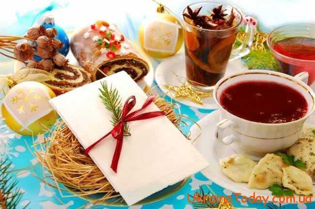 24 грудня святкується так званий Святий вечір