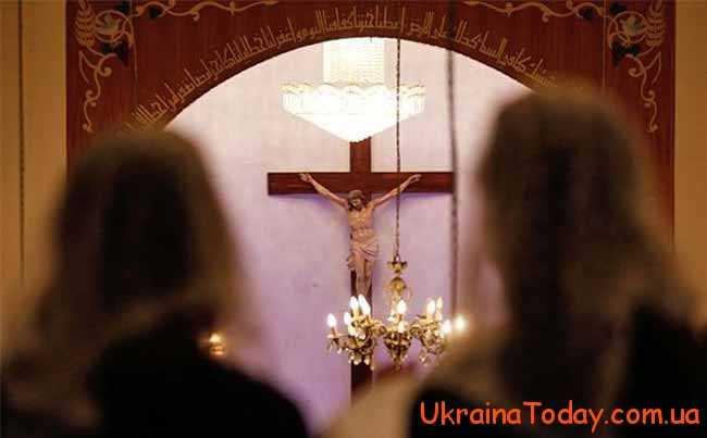 католицький церковний календар на 2018 рік
