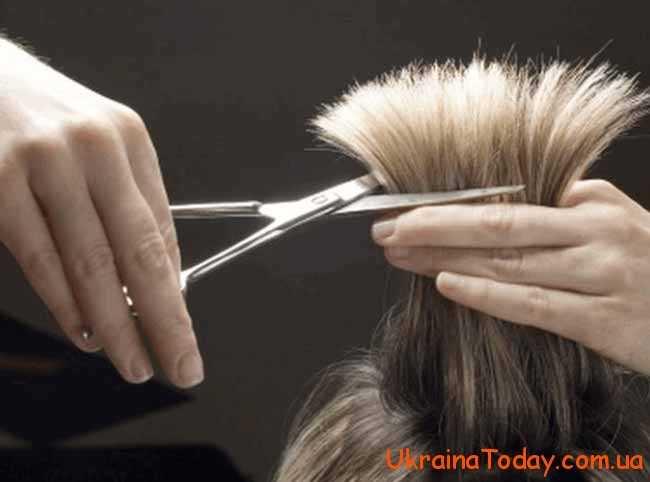 Ритуал після обрізання