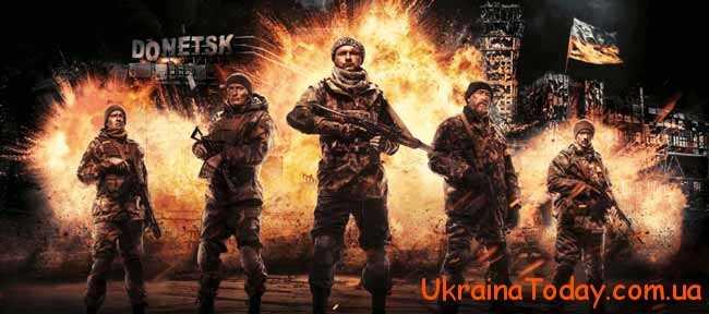 «Кіборги», знятому режисером Ахтемом Сеїтаблаєвим