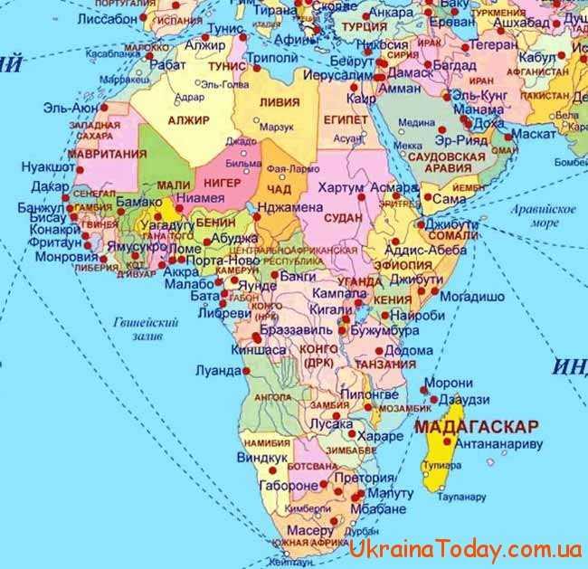 На території Африки розташована країна Ваканда