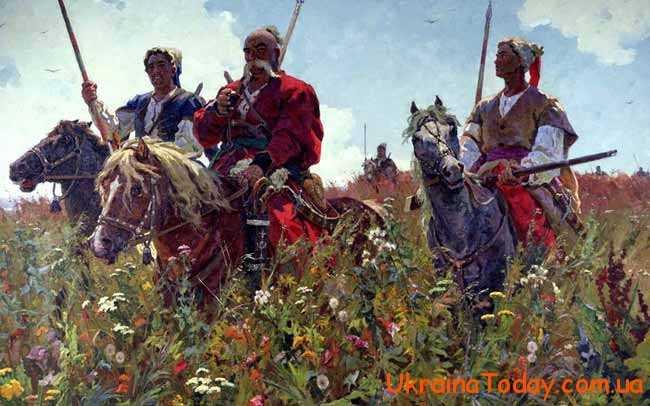 День козацтва