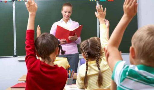 учитель на уроці