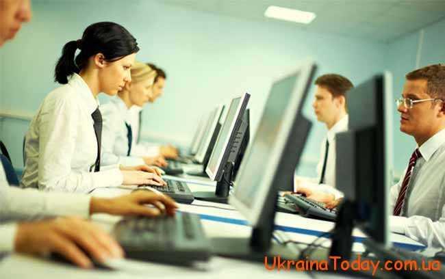норми тривалості робочого часу на 2018 рік в Україні