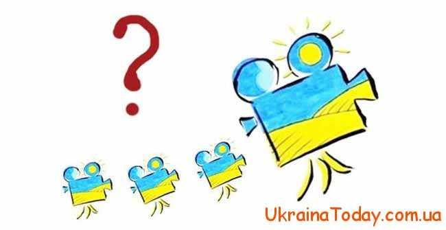навколо українського кінематографа ведеться багато суперечок