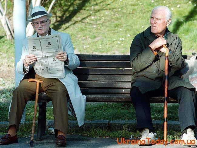 Пенсіонери – одна з найчисельніших соціально незахищених категорій