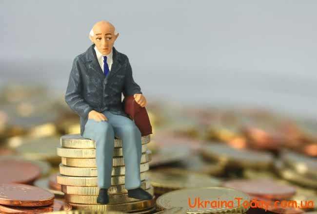 Держслужбовці – пенсіонери