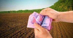 податок на земельну ділянку