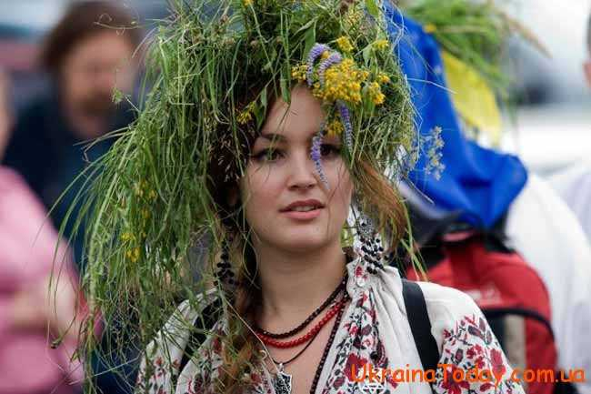 українці відпочивають