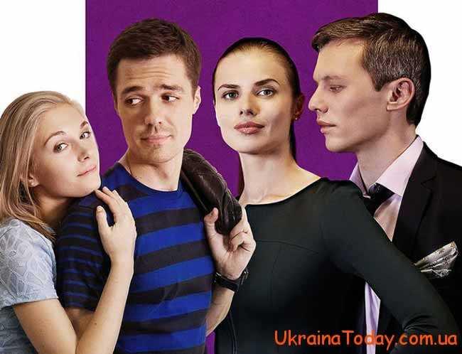 Російські мелодрами 2017-2018 року