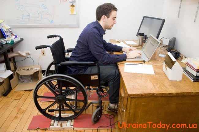 для категорій інвалідності