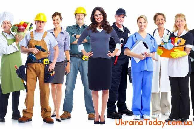 Намагаючись забезпечити жителям України достатній рівень життя