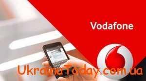 Тариф Vodafone Red M і L