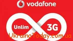 Unlim 3G