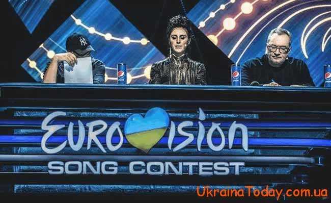 національний відбір на Євробачення