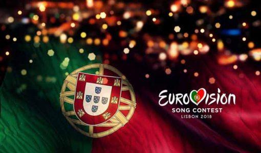 Євробачення 2018 – неймовірна подія