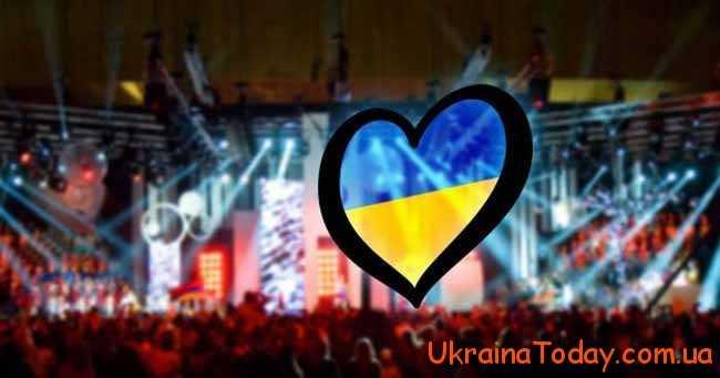 Хто представлятиме Україну на Євробаченні в 2018 році