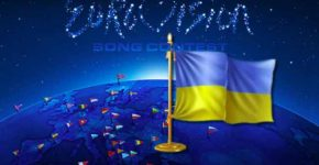 Хто буде представляти Україну на Євробаченні 2018