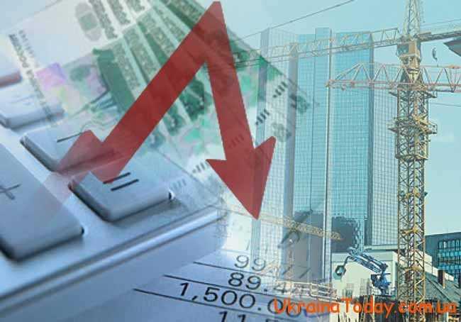 Економічна криза ніяк не хоче полишати державу