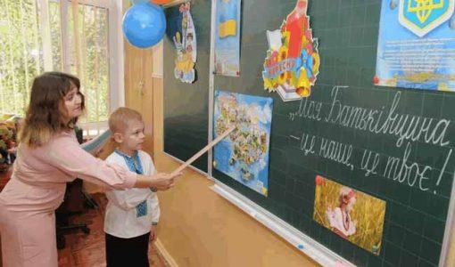 наскільки важливою є професія вчителя