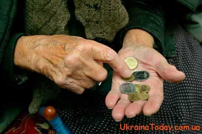 Що нового принесе пенсійна реформа