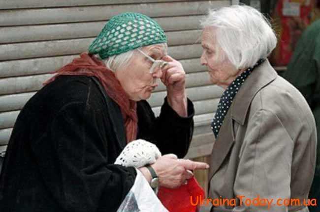 Які бувають пенсії в Україні