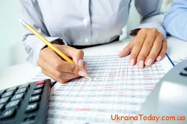 Календар бухгалтера на липень 2018 року в Україні
