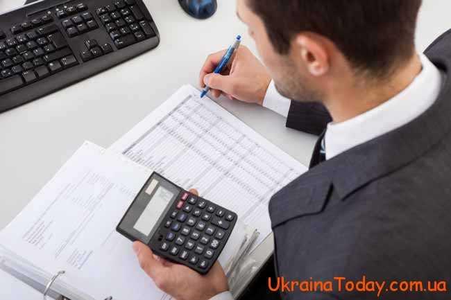Календар бухгалтера на вересень 2018 року в Україні