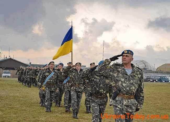 14 жовтня — День українського захисника Вітчизни.