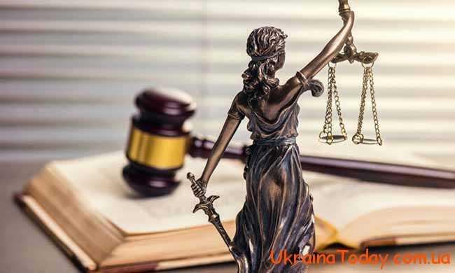 19-те грудня — свято юристів