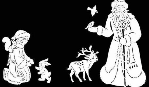 Гарну Снігуроньку та Дідуся Морозка