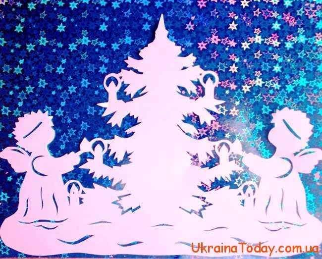 Христове Різдво