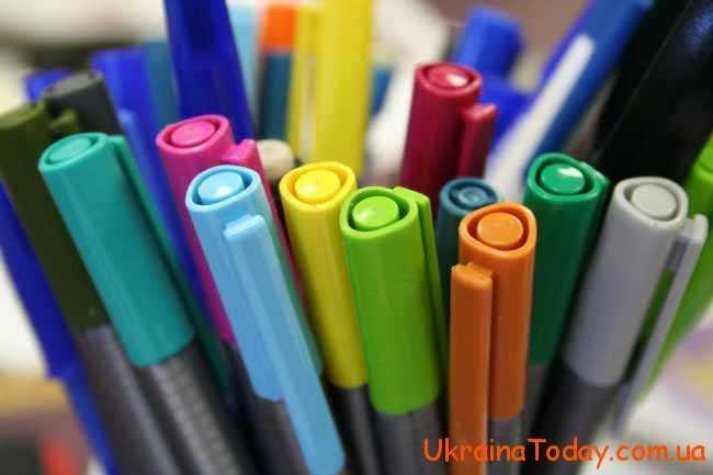 Фломастерами та олівцями...