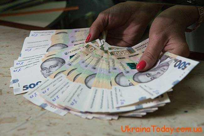 збільшення виплат та соціальних стандартів