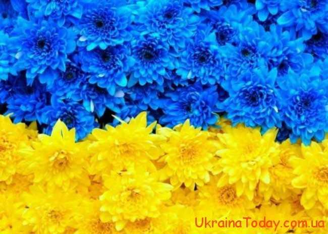 Україна славиться...
